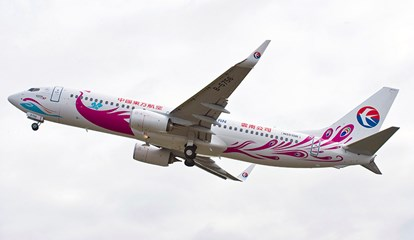 Blog - 1000th Boeing aircrft to China.jpg